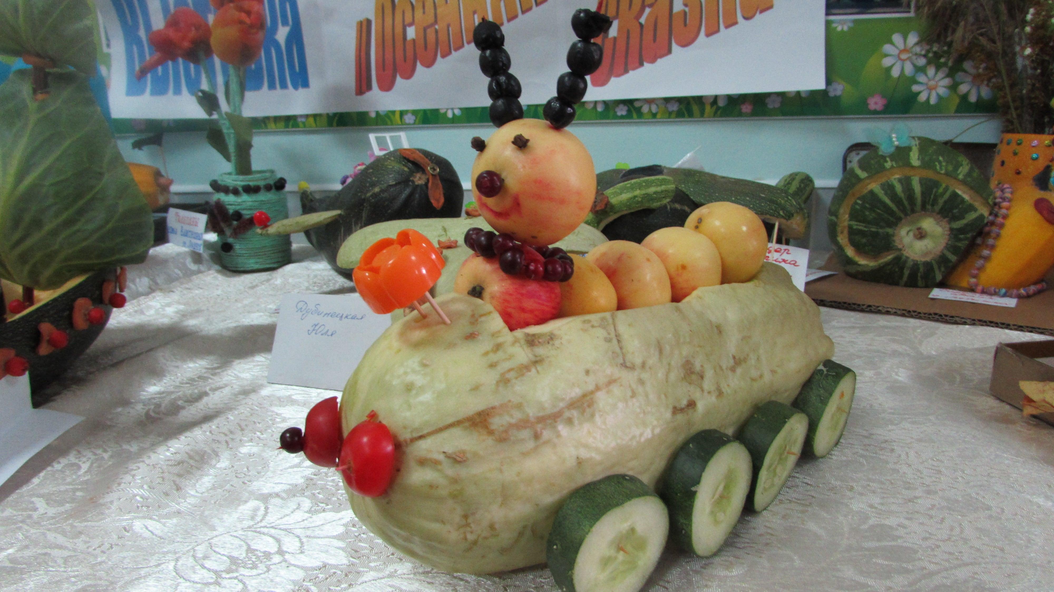 Выставка поделок из овощей 48